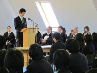 """卒業生スピーチ 第2回  """"I want to say a huge thank you to all of the people in this school."""""""