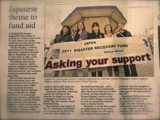 立教関係者も参加する、地元の町で開かれる震災チャリティーイベントの記事が地元紙に掲載されました。