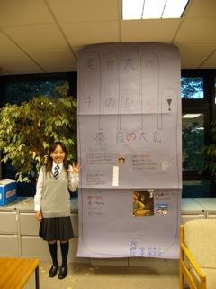 小学校6年生、奈良の大仏の大きさを実感