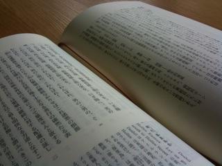 1学期末に表彰された読書感想文 銀賞:『ボックス!』を読んで