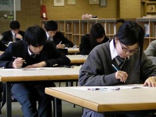 高校生と実力テスト