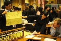 日本を伝える一夜。生徒たちのJapanese Eveningでの活躍を写真でどうぞ