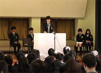 熱い演説、生徒会選挙立会演説会の様子を写真で。