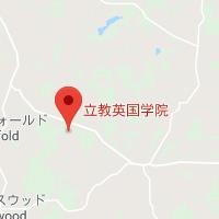 連絡/アクセス