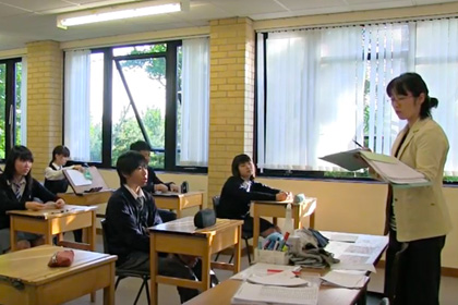 Rikkyo School Life