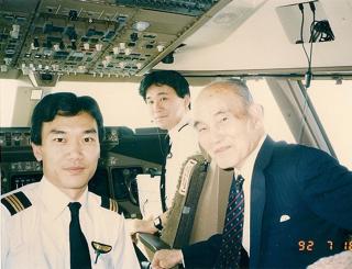 昨年新聞TVで「必勝機長」と話題になったパイロットの1期生中本さんからメッセージが届きました。