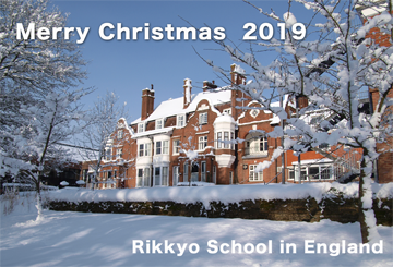 Christmas message from our Headmaster