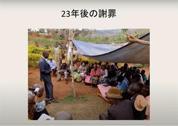 オンライン講演会 〜ルワンダから平和について学ぶ〜 生徒の感想 その2