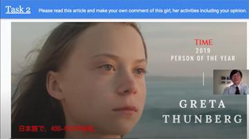 「環境問題について考える」(高3英語 オンライン授業レポート)その2〈グレタさんとの出会い〉