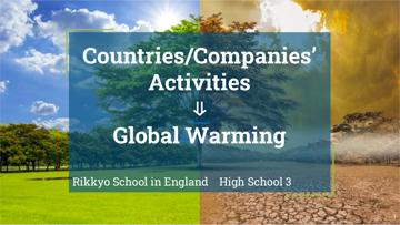 「環境問題について考える」(高3英語 オンライン授業レポート)その3〈Online Discussion 〉