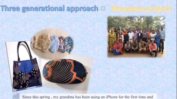 タンザニアプロジェクト フェイズ2 Tanzania Project Phase2