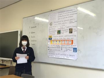【授業紹介】高校3年生の感想②
