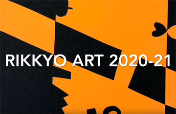 Rikkyo School in England – Art Exhibition 2020/21 <Introducing a slide show of the lesson report of Mrs Batchelor, who is in charge of ART at our school, and the works of the students>